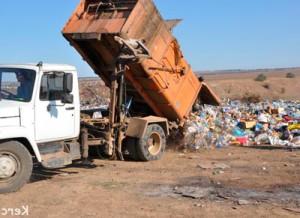 выгрузка мусоровоза