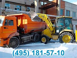 снег: уборка, погрузка вывоз в Москве на утилизацию